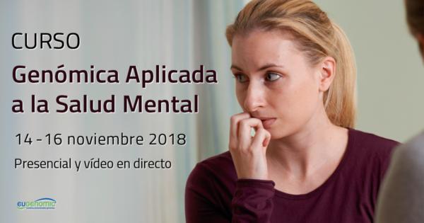 genomica-salud-mental-600x315-2902919